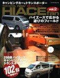 Toyota new Hiace fan