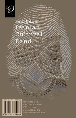 Iranian Cultural Land