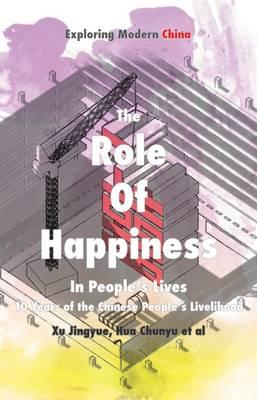 Role of Happiness in People's Lives