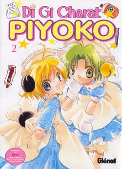 Di Gi Charat: Piyoko #2
