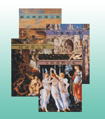 西洋藝術史(三):文藝復興藝術