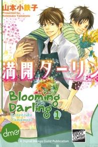 Blooming Darling, Vol.1