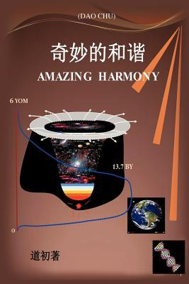 Amazing Harmony