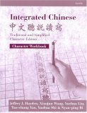 Integrated Chinese Level 2 Character Workbook