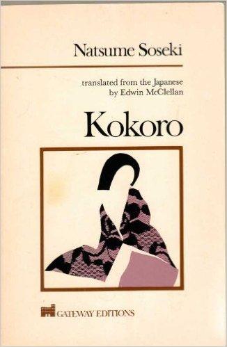 Kokoro a Novel