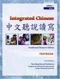 Integrated Chinese, Level 1, Part 1