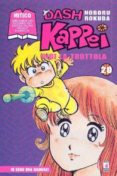 Dash Kappei vol. 20