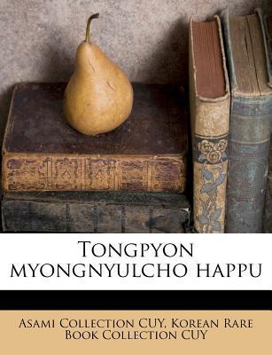 Tongpyon Myongnyulcho Happu