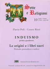 Induismo / Le origini e i libri sacri