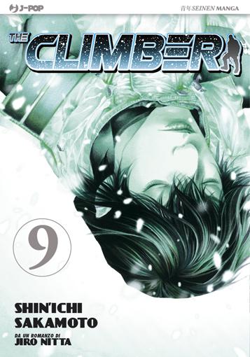 The Climber vol. 9