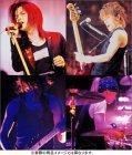 L'Arc-en-Ciel LIVE DOCUMENT PHOTOGRAPHS [SMILE TOUR 2004]