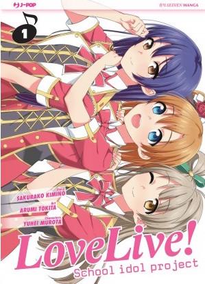 Love Live! School Idol Project vol. 1