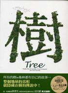樹 TREE