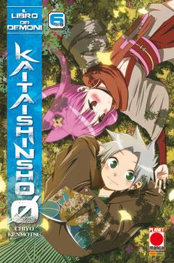 Il libro dei demoni - Kaitaishinsho Ø vol. 6
