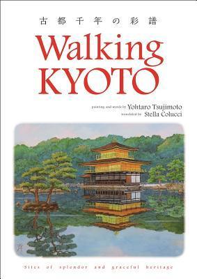 Walking Kyoto