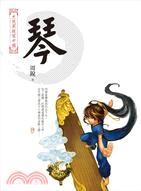 大俠周銳寫中國