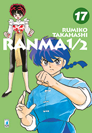Ranma 1/2 New Edition vol. 17