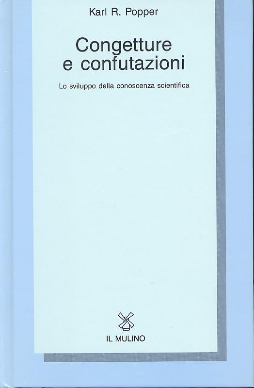 Congetture e confutazioni