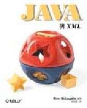 JAVA與XML