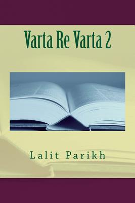 Varta Re Varta 2