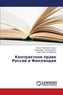 Kontraktnoe pravo Rossii i Finlyandii
