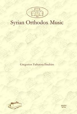 Syrian Orthodox Music