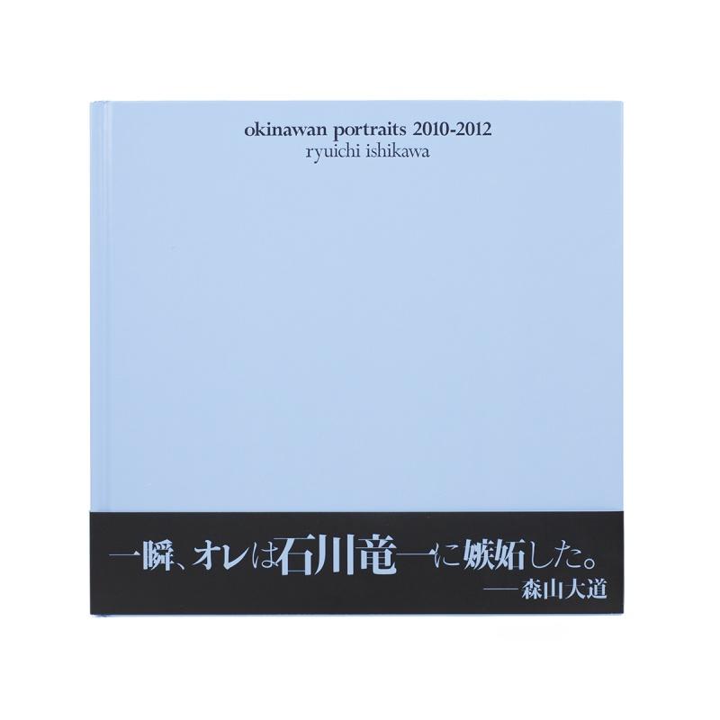 okinawan portraits 2010-2012