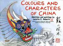 Colors and Characters of China