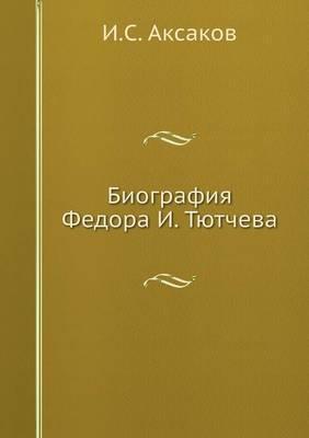 Biografiya Fedora I. Tyutcheva