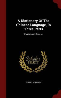 A Dictionary of the ...