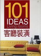 101 IDEAS客廳裝�...