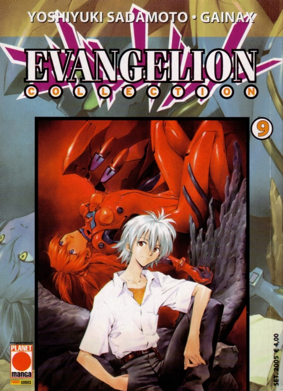 Evangelion Collection 9