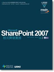 Microsoft SharePoint...
