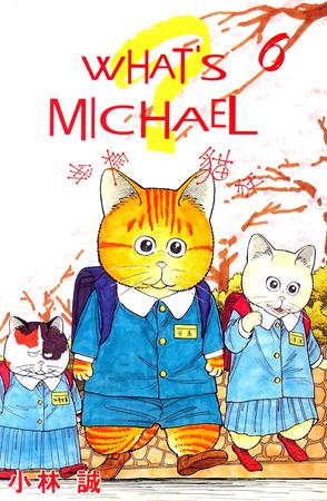 What's Michael? 6