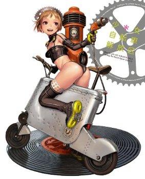 少女自転車解�...