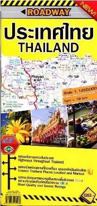 Roadway ประเทศไทย Thailand