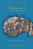 Shahnameh (Classics ...