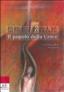 Il popolo della croce. Vita di Matteo Ricci in tre episodi