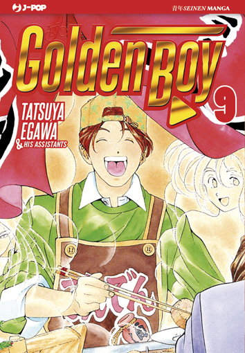 Golden boy vol. 9