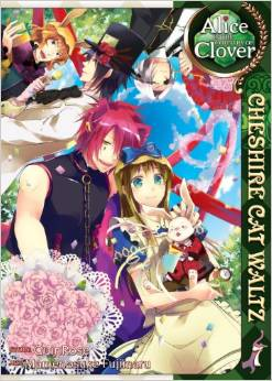 Alice in the Country of Clover: Cheshire Cat Waltz, Vol. 7