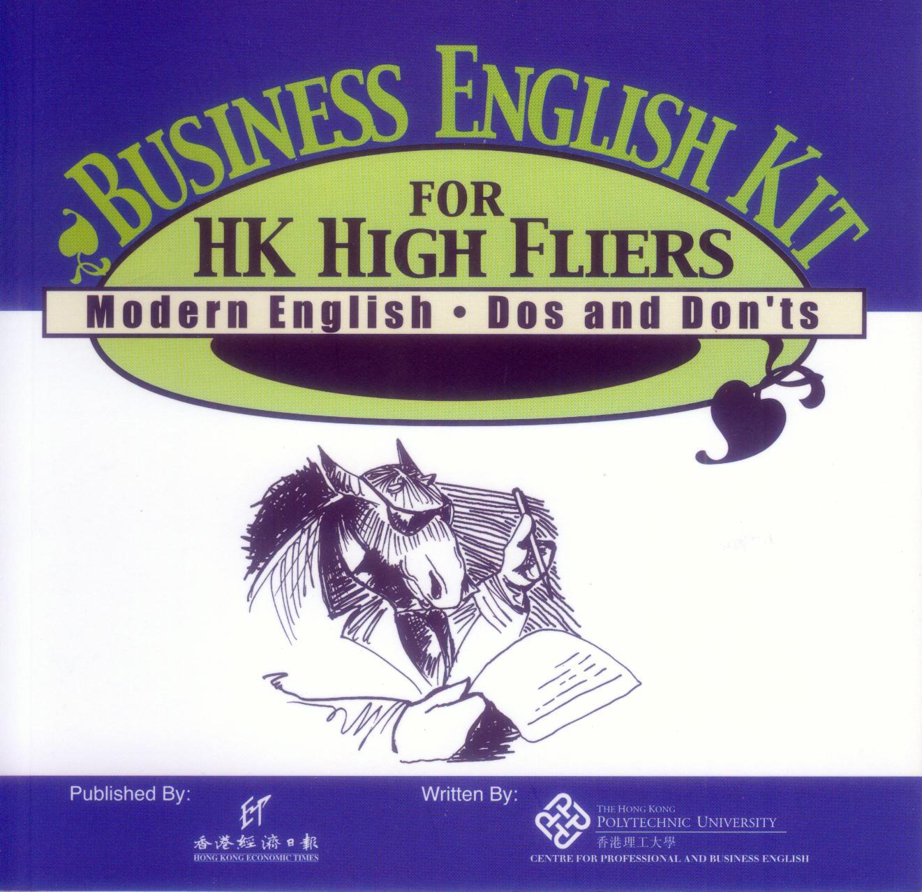 Business English Kit For HK High Fliers
