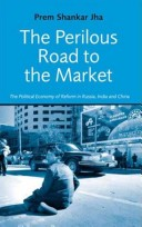 The perilous road to the market