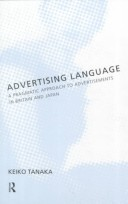 Advertising Language