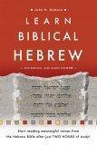 Learn Biblical Hebrew,