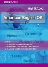 BBC美式英文OK!─英式美式英文對照