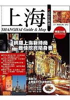 上海玩全指南