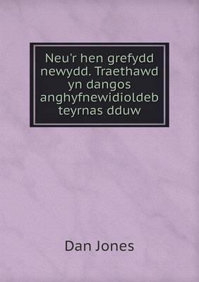 Neu'r Hen Grefydd Ne...