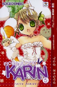 Karin piccola dea #5