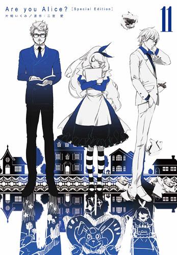 Are you Alice? 11 �...