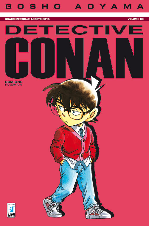 Detective Conan vol. 83